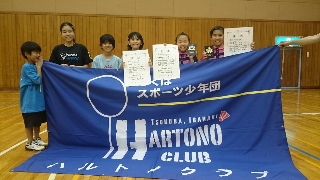 2016関東ブロック予選